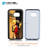 2016 Latest New 2 in1 sublimation 2 in 1 heavy duty phone case cover for Samsung Galaxy S7, DIY Phone Case