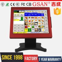 complete pos system cashier registers best pos system for small restaurant