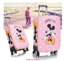 Lovely Cartoon Pattern PU/Nylon Material Children Travel Luggage Trolley Bag