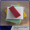 /product-gs/rigid-colored-hdpe-sheets-2mm-transparent-acrylic-sheets-from-china-translucent-10mm-frosted-acrylic-sheet-60389164560.html