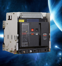 intelligent circuit breaker ACB intelligent Drawer type DW45 air circuit breaker