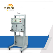 VS-H600 vertical type external vacuum seal packaging machine with gas flushing function
