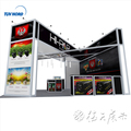 Detian Offer open CES show steel structure exhibition hall trade show booths