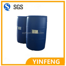 China Factory dimethicone silicone oil Molecular Formula: C8H18OSi2