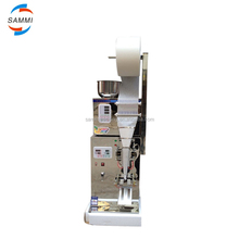 SM-FZ-70 3 in 1 automatic chili powder packing machine with weigher and sealer