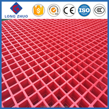 1220mm width molded grille, FRP grating for floor drain