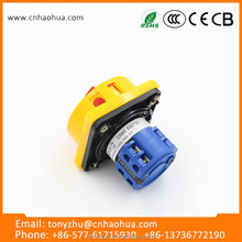 LW26GS series 20A china goods wholesale padlock cam switch