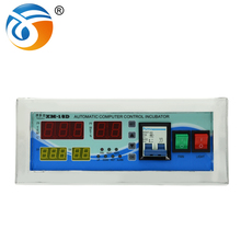2018 New type XM-18D intelligent hatch controller for sale