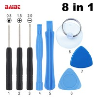 8 In 1 Repair Pry Kit