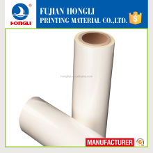 glossy Bopp thermal lamination film for sale
