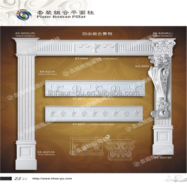 Wood imitation polyurethanes China Plane Roman Pillar/ pu column capital