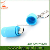 Portable Mini USB Charged 0.5W ABS LED USB Torch, USB Rechargeable Mini LED Torch
