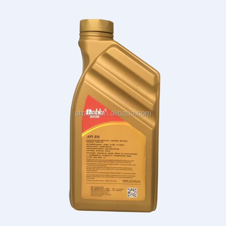 Fully Synthetic Lubricants, Gasoline Engine Oil and Diesel Motor Oil