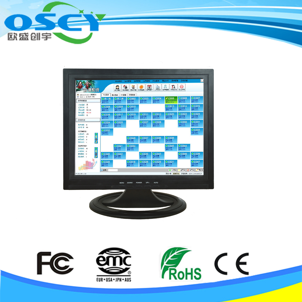 15 inch LCD/LED industrial touch screen monitors