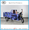 Electric auto rickshaw 3 Wheel electric tricycle manufacturers