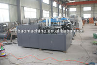 Single PE Double-head Forming Machine