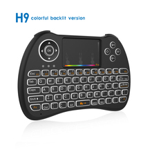 Colorful back light H9 air mouse 360-degree flip design touchpad for android tv box