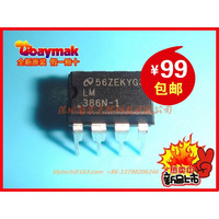 New ic price LM386N1 LM386 DIP8