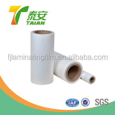 Clear PET Film/Micron PET Heat Sealable Lamination Membrane