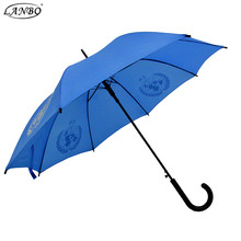 chinese imports wholesale household sundries full body umbrella for sale