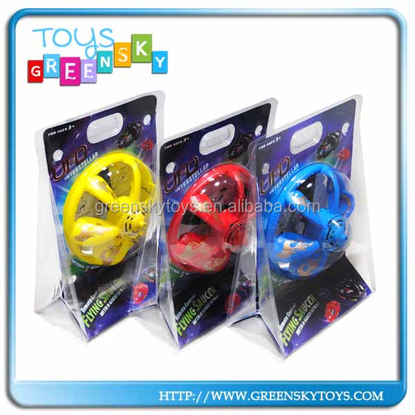 B/O flying disk toy Fly UFO for boys