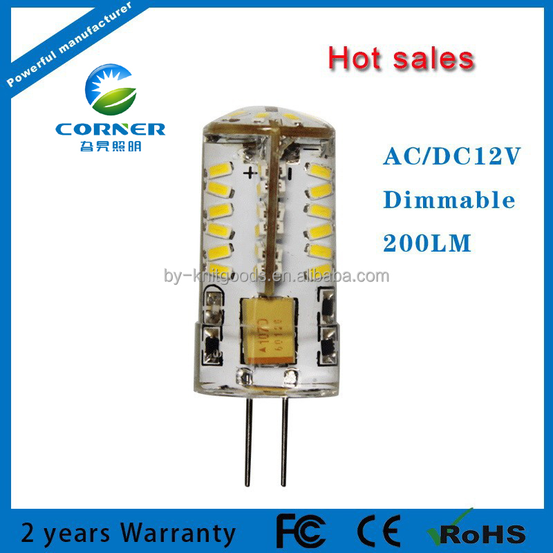 Alibaba China factory AC DC 12v g4 led 57 smd3014 G4 light led 2.5w 200lm smd g4 led light