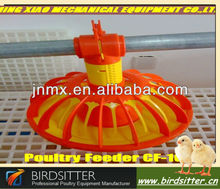 Made in China automatic poultry farm equipment chicken farm used feeder
