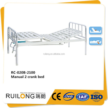 RC-020B-2100 High quality hospital medical crank bed folding metal bed for sale