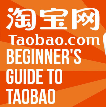Taobao Agent for taobao singapore english buying from China
