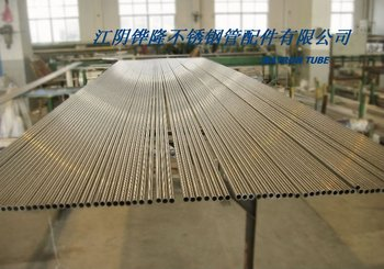 321 Seamless Stainless Steel Pipe