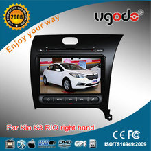 wholesale double din car dvd for KIA K3 right hand car stereo with built in DVD GPS radio bluetooth USB IPOD TV