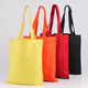 2019 fashion colorful cotton canvas tote bag