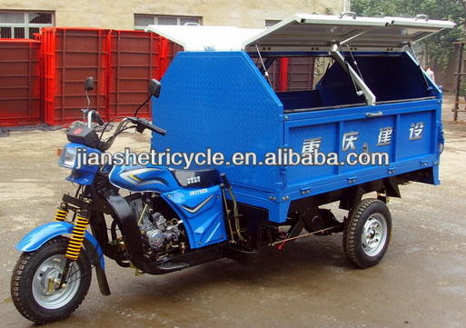 New motorcycle truck 3-wheel tricycle/garbage tricycle