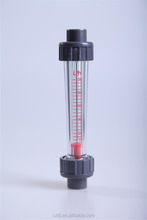 LZB-S plastic water flow sensor meter ph meter price