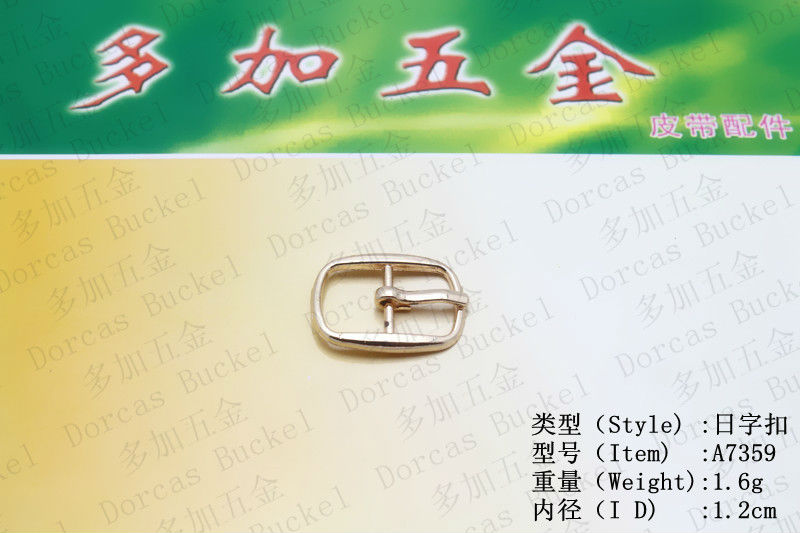 1.2cm rose golden nylon belts with plastic buckles
