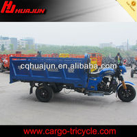 china 250cc heavy duty motorcycle tricycle cargo van