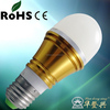 New style super bright samsung chip led angel eyes bulb for bmw
