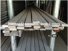 /product-detail/factory-produce-low-price-prime-q235-ss400-s235jr-ms-steel-flat-bar-60357420085.html