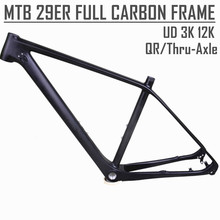 Best Chinese mountain cycling MF94 Carbon Mtb Frame 29,Mtb Carbon Frame 29er