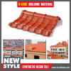 solar roof shingles / easy installation skylight for flat roofs / new retractable roof