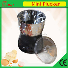 Chicken plucking machine feather cleaning hot sale EW-40