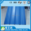 corrugated metal sheets /galvanized sheet metal roofing price / color coated galvalume roofing sheet