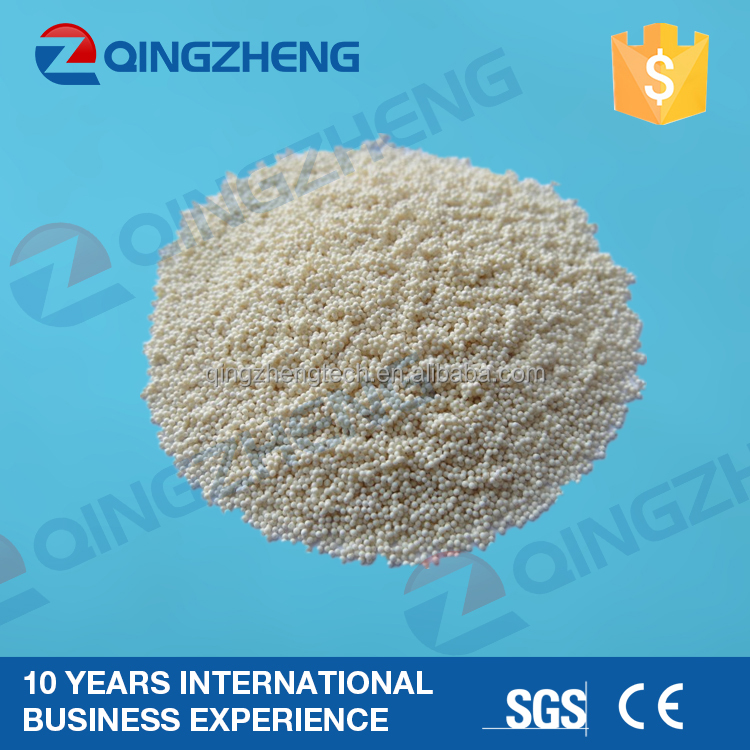 Lowest Price Strong Base Anion Exchange Resin For Drinking Water Softening
