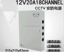 CCTV power supply box centralized power 12V20A 18Channel 12V240W18 channel CCTV security monitoring power box