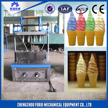 Manufacturer ice cream rolled sugar cones with large capacity