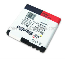 High capacity Mobile phone batteries BL-6P for Nokia 700mAh
