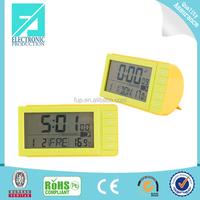 Fupu RCC radio controlled high quality clock with alarm,snooze and Moon calendar display