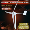 HAWT type wind power generator 800W 24/48V small for home usage Nylon fiber with ce rohs price