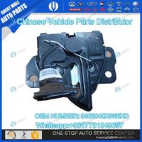 GREAT WALL M4 8402040XS56XD ENGINE HOOD LOCK ASSY CAR ACCESSORIES MOTORCYCLE AUTO SPARE PARTS CAR BODY PARTS