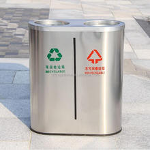 Innovative Commercial Trash Can/Decorative Trash Bin/Advertising Garbage Bin For Public Decoration